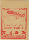 Russia stamp album pages
