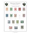 Ruskystamps Russian Empire stamp album page previews