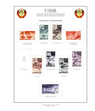Ruskystamps USSR stamp album page previews