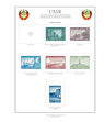 Ruskystamps Soviet Union stamp album page previews