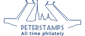 Peter Stamps